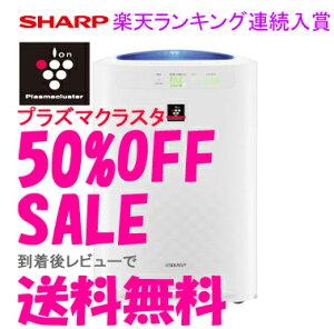 カード決済なら分割払もOK!加湿器機能付き空気清浄機です。花粉対策に メーカー:SHARP 【タ...