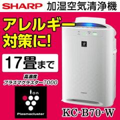 リビングにおすすめ、広いお部屋用 空気清浄機 加湿器機能付。メーカー:SHARP空気清浄機 シャ...