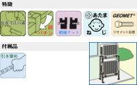 日晴金属株式会社エコキュート部材クーラーキャッチャー【C-WJ-LH】goシリーズ二段架台【RCP】