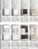 クリナップBGAシリーズ洗面化粧台【BGAL60TNMKWS】(開きタイプ)ミラーキャビネット【M-L601GAKN】(1面鏡/蛍光ランプ/くもり止めヒーター無し)間口60cm奥行50高さ180【RCP】