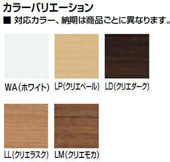 【NKF-3WU2】【送料無料】INAX/イナックス/LIXIL/リクシル 木製手すり(紙巻器/トイレットペーパーホルダー付) 棚手すり(L型タイプ・左右共通) トイレアクセサリー【NKF3WU2】