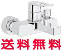 グローエクアドラ・シングルレバーバス・シャワー混合栓GROHE【3263800J】[新品]【RCP】【NP後払い】