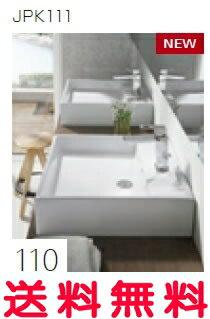 【最大1200円クーポン】グローエ GROHE 洗面器 スクエア型ベッセル洗面器 JPK111タイプ 【JPK11100】【JPK11100】 [新品]【RCP】【NP後払い不可】【代引き不可】【5月1日(火)00:00〜5月7日(月)09:59まで】