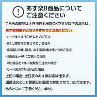 【あす楽B】【V-09FFS3】(三菱床下換気扇換気扇3台セットタイプ(コントローラー1台同梱)床下用換気扇