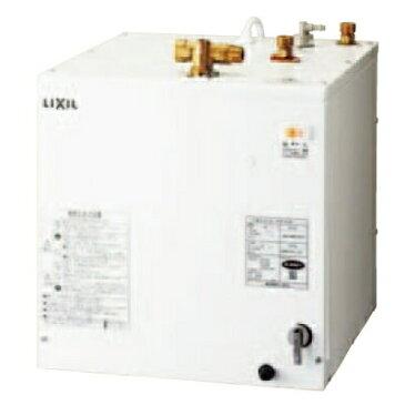 【あす楽】EHPN-H25N3 小型電気温水器 25L 本体のみ リクシル 25L 住宅向け ゆプラス 洗髪用・ミニキッチン用 スタンダードタイプ INAX LIXIL