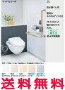 給水隠ぺい形 壁排水 ネオボルテックス式 INAX イナックス LIXIL・リクシル トイレ 壁掛式...