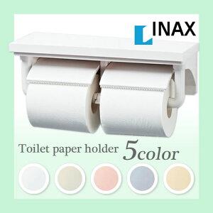 イナックス リクシル トイレットペーパー ホルダー インテリア リモコン おしゃれ アクセサリー