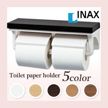 【全色あす楽対応】【CF-AA64KU】INAX/イナックス/LIXIL/リクシル 棚付2連紙巻器/トイレットペーパーホルダー インテリアリモコン対応紙巻器/トイレットペーパーホルダー トイレアクセサリー【CF-A63KUの新品番】