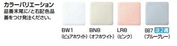 【トイレ手洗い器一式セット】【YAWL-33(BS)】 手洗器セット(丸形)壁給水・床排水(おしゃれなボトルトラップ仕様)(100年キレイのアクアセラミック仕様) INAX・LIXIL [YAWL-33BS]