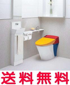 『カード決済なら分割払もOK!』[納期3週間]INAX イナックス LIXIL・リクシル トイレ サテ...