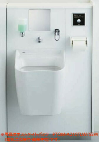 PTOM-A210FL INAX LIXIL オストメイト対応トイレ 設備 ハイパーキラミック仕様 給水方式:フラッシュバルブ 左勝手 電気温水器なし 使用水質:水道水 オストメイトパック 日本オストミー協会推奨機器[受注生産品][代引不可][後払い決済不可]