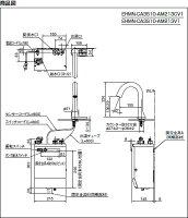 【EHMN-CA3S7-AM203V1】INAX・イナックス・LIXIL・リクシル電気温水器ゆプラス自動水栓一体型壁掛3Lタイプパブリック向け【RCP】