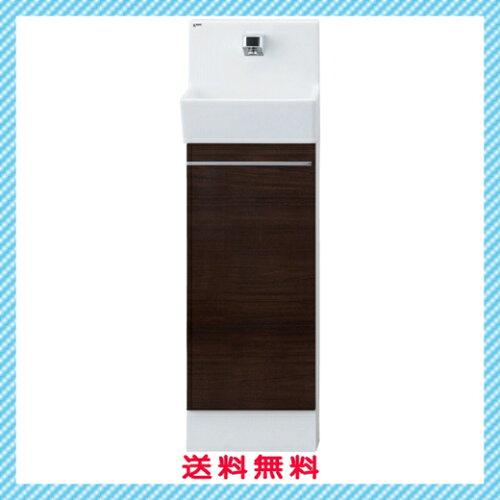 床排水・床給水 コフレル トイレ手洗 スリム(壁付) 300サイズ ハンドル水栓 キ...
