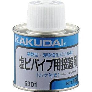 『カード決済なら分割払もOK!』水道材料 カクダイ 塩ビパイプ用接着剤(100g入・ハケつき) ...