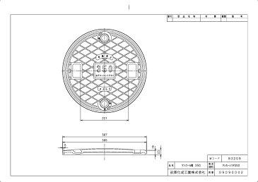 環境機器関連製品 トイレ/タンク トイレ部品 E型 部品 マンホール蓋350 Mコード:83209 前澤化成工業