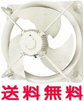 三菱換気扇【EWF-40ETA-H】耐熱タイプ排気用【EWF40ETAH】