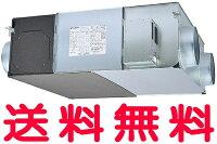 三菱換気扇【LGH-N100RS】天井埋込形【LGHN100RS】