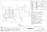 三菱換気扇【EX-15LF5】台所用ワンタッチフィルター交換形タイプ[新品]【RCP】