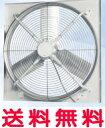 三菱 換気扇 ソーワテクニカ KH-100ETEG-50 KH100ETEG50 有圧換気扇 農事用 工業用 扇風機 100cm 電源:3相200V 2