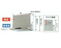 パナソニックエコナビ搭載フラット形レンジフードスライド幕板【FY-MH7SL-S】幅75cm【FYMH7SLS】