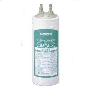 あす楽 RC-CJMEA クリナップ 浄水器 カートリッジ 交換用浄水カートリッジ