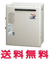 リンナイガス給湯器【RFS-A1610SA】リンナイ給湯器追い炊き付・浴槽隣接設置タイプ16号屋外据置型