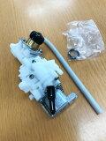 【あす楽B】TCH362N バルブユニット ウォシュレット用 ウォシュレット 水漏れ修理 部品TOTO 部材