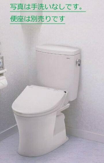 【超節水&お掃除ラクラク】TOTO 【CS220B+SH220BAS】(手洗いなし) 【CS220B+SH221BAS】(手洗いあり) 新ピュアレストQR 床下排水200mm 便器・タンクのみ 防露,一般地用(手洗いあり、なし選べます)(VP,VU/75・100 接続OK):換気扇の激安ショップ プロペラ君