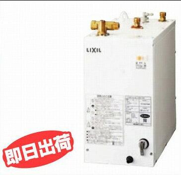 【あす楽】EHPN-F12N1 小型電気温水器 12L INAX LIXIL リクシル ゆプラス 本体のみ 住宅向け 手洗い・洗面化粧台用 スタンダードタイプ・在庫あり EHPN-F13N2の後継新品番