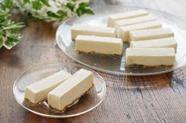 スイーツ・お菓子/CocoChouChou/ビーガンローケーキプレーン(10個セット)※卵・バター・乳・小麦・白砂糖不使用