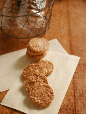 スイーツ・お菓子/グルテンフリー/CocoChouChou/【大袋】ビーガンジンジャースパイスクッキー※卵、バター、乳、小麦粉、白砂糖不使用
