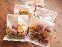 スイーツ・お菓子/グルテンフリー/CocoChouChou/#9835;お子様のおやつに#9835;かぼちゃ&紫芋&ほうれん草のボーロ【5袋セット】※卵・バター・乳・小麦粉・白砂糖不使用※/クッキー・焼き菓子