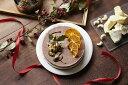 ギフト 12cm クリスマスケーキ オレンジチョコレート CocoChouChou アレルギー対応 卵不使用 乳不使用 小麦不使用 ヴィーガン グルテンフリー ロースイーツ 3