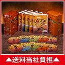 まんが日本昔ばなし DVD全10巻(2大特典付き 1/25 23:59まで)【送料無料】