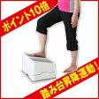 【ツインステップス】【ポイント10倍】筋肉 トレーニング 有酸素運動 器具 踏み台昇降 ダイエット 自宅で簡単 CD付き ゴールドジム