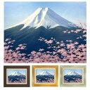 朝隈敏彦 「富士に桜」 F6号 油彩画 真筆 額入り 額装絵