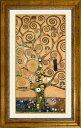 クリムト 「生命の樹」 複製画 キャンバスにジクレー 額付き 絵画 洋画 象徴主義 ウィーン分離派 オーストリア工業美術館(ウィーン)
