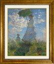 クロード・モネ 「散歩、日傘をさす女性」 キャンバスにジクレー 複製画 額付き 絵画 洋画 人物 印象派 ワシントンナショナルギャラリー(米)/所蔵