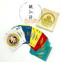 仏教曼荼羅タロット「観仏符(かんぶつふ)」37枚の札で金剛界曼荼羅を形成 カード一揃え 桐箱入り 開運 占い 仏画 仏教美術 マンダラ TOKANA ムー 天竺堂・・・