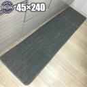 キッチンマット 45×240cm 日本製 ロングタイプ 洗え...