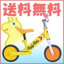 可愛いロディの子供用自転車!バランス感覚を養い、自転車へのスムーズなステップアップのため...