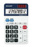【送料無料】シャープ(SHARP)デザイン電卓12桁(ミニナイスサイズタイプ) EL-154HX【郵便でお届け】