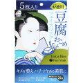 豆腐とお米のフェイスマスク5枚入