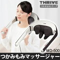 【送料無料】スライヴマッサージ器