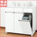 キッチンやリビングダイニングに!3種類に分別できる便利なゴミ箱。蓋付きで衛生的なごみ箱です...