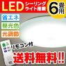 ������̵��!!!��LED������饤��6���ѥ�⥳���դ�!!��LE-Y40D6G-W1��