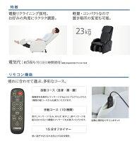スライヴマッサージチェアくつろぎ指定席Light【ブラック】CHD-3400(K)軽量コンパクト全身マッサージ【送料無料】