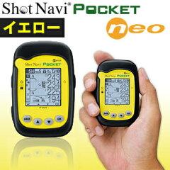 GPS衛星を使って位置を測位、製品に収録しているゴルフコースの目標までの距離を計算します☆ナ...