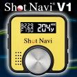 ☆ショットナビV1(Shot Navi V1-YE)【イエロー】GPSゴルフナビゲーター【高感度GPS搭載・ゴルフナビゲーション】簡単操作・距離計測器【送料無料】