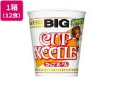日清食品/カップヌードル ビッグ 12食/21001